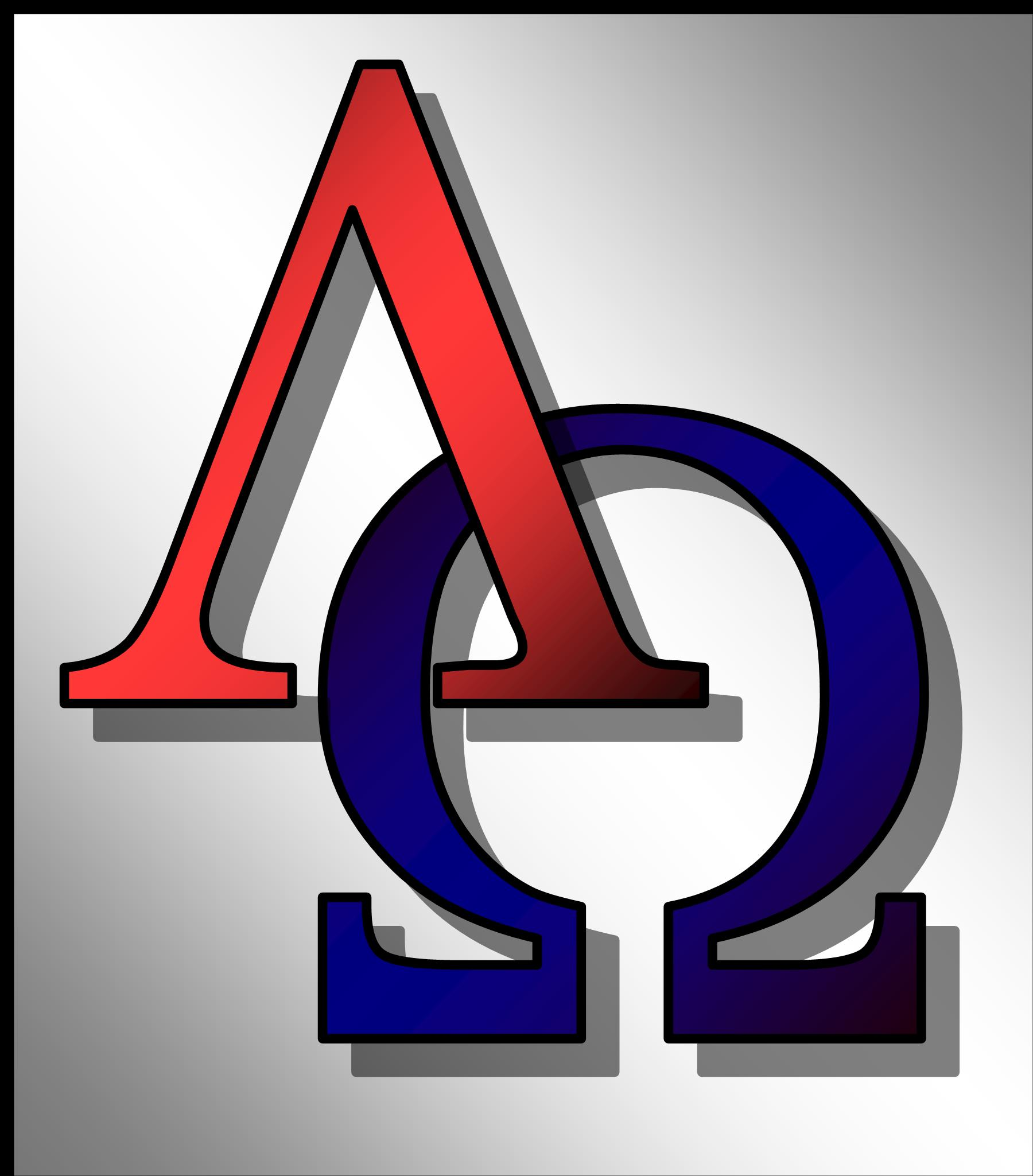 You Are Alpha Omega New Song Musicsingsanderings